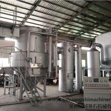 广西热解气化炉供应商广西河池热解气化炉设备垃圾无害化处理设备