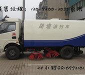 多利卡小型道路清扫车,室外扫地车