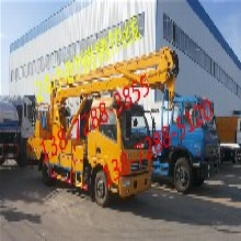 16米高空作业车采购电话,程力高空作业车