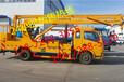 日喀则地区混合式国四高空作业车