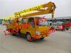 日喀则地区庆铃五十铃高空作业车价格优惠
