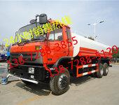 绿化20吨洒水车报价,8吨洒水车哪里有卖