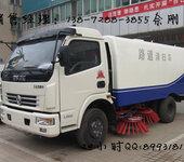 东风8吨扫路车厂家电话