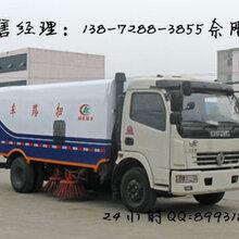 程力8吨扫地车厂家地址