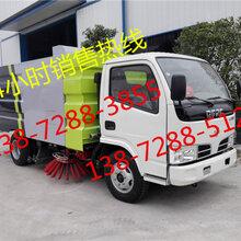 采购5吨扫地车,多功能城市10吨清扫车