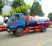 低价销售15吨水罐车,大型运水车价格多少