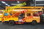 14米江铃高空作业车价格,最高的高空作业车