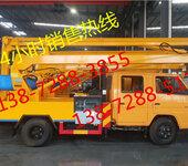 江铃高空作业车专用配件,22米高空作业车定制厂家