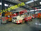 天锦高空作业车最新价格,18米高空作业车市场价格