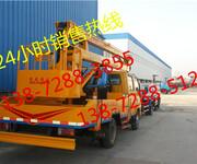 14米江淮高空作业车全国销售,16米高空作业车制造厂家图片