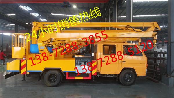 14米折臂高空作业车出厂价格,16米高空作业车厂家销售