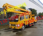 14米江淮高空作业车,东风高空作业车最低价格图片