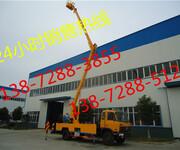 22米高空作业车制造厂家图片