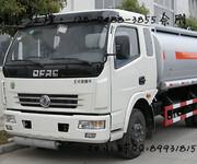 5吨油罐车生产厂址图片