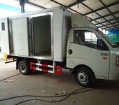 海北藏族自治州柴油冷藏车价格,金杯冷藏车最新价格