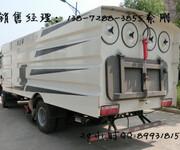 东风吸尘车厂家图片