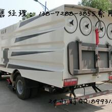 东风吸尘车最优惠价格_招投标吸尘车