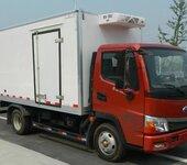 4米1国五冷藏运输车价格,半挂冷藏车厂家电话