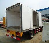 4米1五吨国四冷藏车,面包冷藏车外观