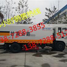 厂区专用天锦吸尘车_扫地车售后服务