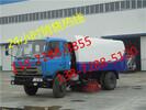 省道12吨吸尘车,环卫清扫车厂家价格