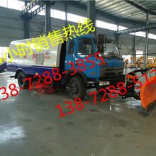 12吨厂区专用清扫车_国五扫路车厂家地址