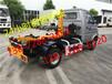 洛阳市程力小型拉臂垃圾车