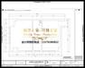 煙臺城市人家綠色家園86平米現代簡約風格案例展示