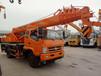 国五12吨吊车唐骏12吨吊车价格配置