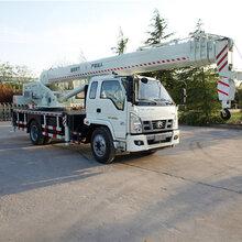 重汽12吨吊车12吨汽车起重机