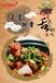 黄焖鸡升级版的瓦香鸡震撼上市火热招