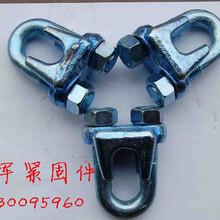 厂家生产销售青岛/即墨高强度/不锈钢花兰螺栓/卡头/卸扣/吊环吊装起重索具
