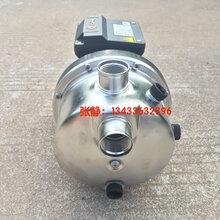 Delta1005西班牙原装进口不锈钢离心泵自吸泵ESPA水疗机循环泵