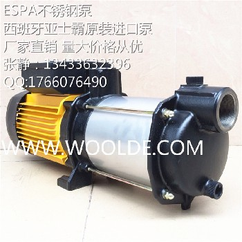 ESPA西班牙原装进口泵PRISMA353N不锈钢耐腐蚀自吸泵