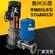 高樓給水自動加壓泵