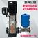 全自動變頻恒壓供水泵