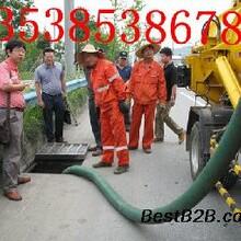 东城清理化粪池,疏通厕所马桶地漏,清洗管道