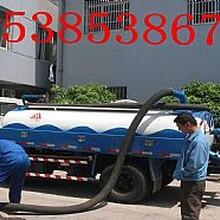 东莞石排清理化粪池,疏通厕所/马桶/地漏