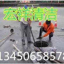 东城清理化粪池,南城疏通厕所马桶地漏,清洗管道