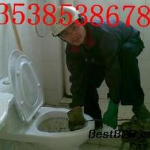 东莞高埗专业疏通厕所马桶地漏、清理化粪池、管道淸淤