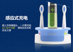赛嘉声波电动牙刷高性能E3