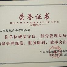 中山大型喷绘写真制作专业手机广告UV喷绘厂家三井公司
