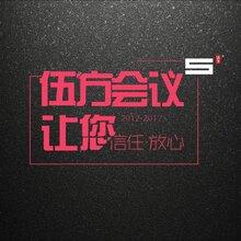 杭州活动庆典服务丨杭州会展服务丨杭州庆典设备租赁丨杭州会议庆典