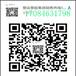 塑运塑胶集团直供PVDF日本吴羽2950塑运塑胶集团直供PVDF日本吴羽2950