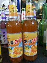 冰橙果啤冰爽香橙图片