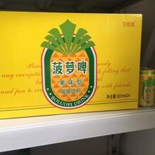 供應小麥王易拉罐啤酒玻璃瓶果啤浙江圖片