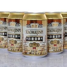 2019年招商純生易拉罐啤酒500毫升12罐北京圖片