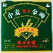 招商小麦王易拉罐啤酒500ml12罐哈尔滨市