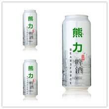 招商小麥王易拉罐啤酒玻璃瓶果啤浙江圖片