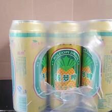 新品招商小麥王易拉罐啤酒玻璃瓶果啤浙江圖片